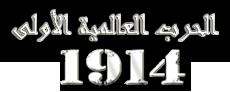 دخول Logo_ar