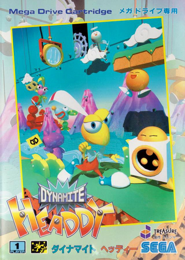 Les Incontournables de la Mega Drive - Page 2 38250-Dynamite_Headdy_(Japan)-1