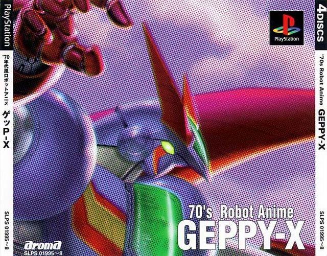 Les + Belles Intros & Cut Scènes du Jeux Vidéo 53376-70%27s_Robot_Anime_-_Geppy-X_-_The_Super_Boosted_Armor_%28Japan%29_%28Disc_1%29-1