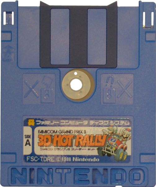 """Les """"Challenges"""" Import Limited ;-) - Page 4 88301-Famicom_Grand_Prix_II_-_3D_Hot_Rally_%28Japan%29-2"""