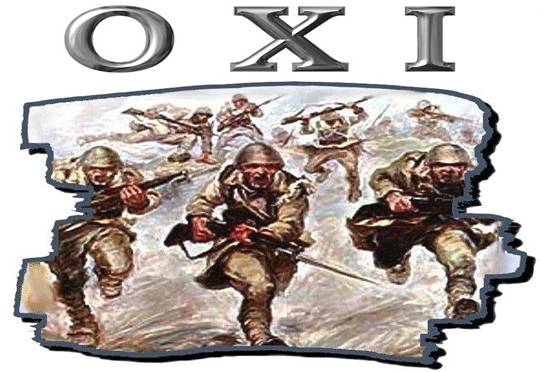 Group Build 28 Οκτωβρίου Oxi_orig