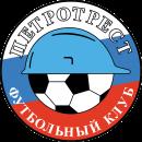 "ФК ""Петротрест"" (Санкт-Петербург) Petrotrest-sankt-peterburg"