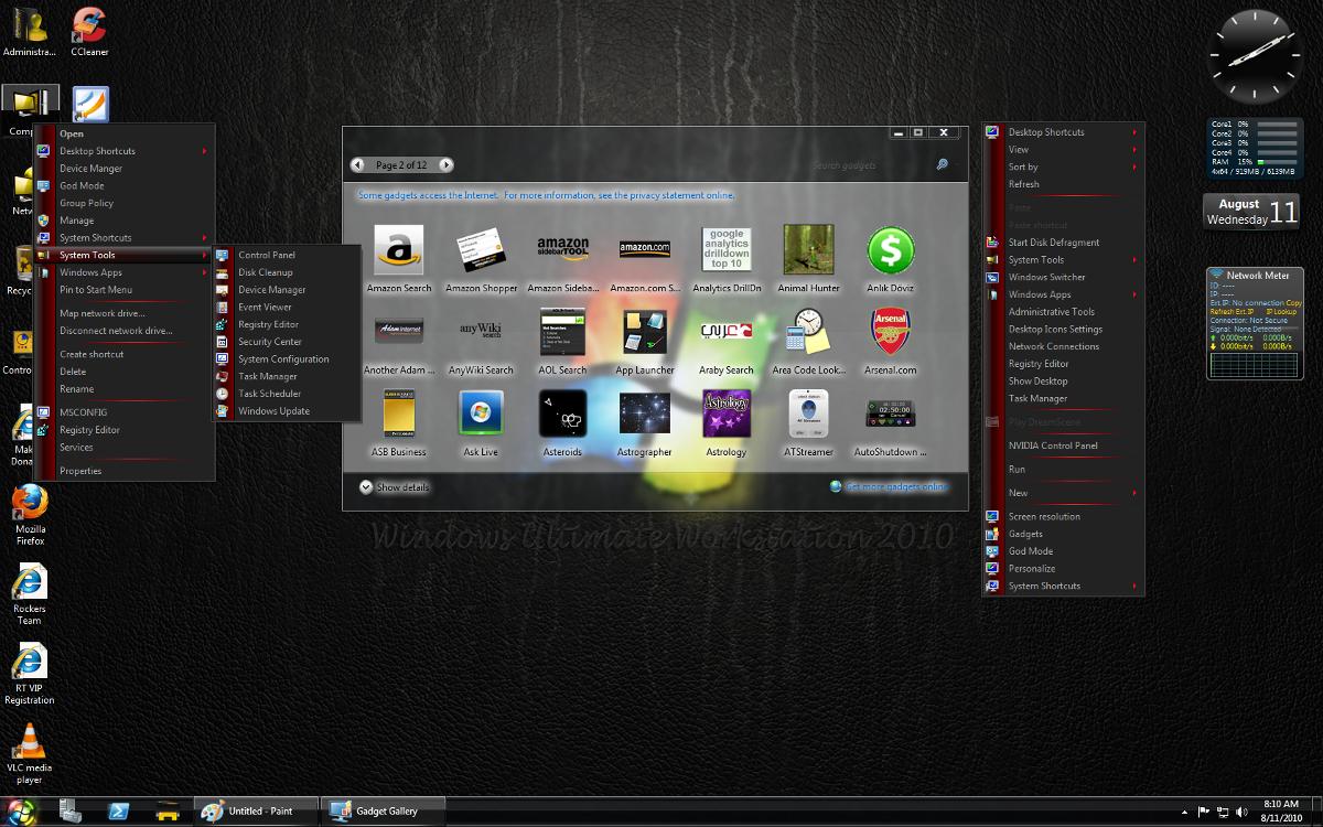 نظام Windows Ultimate Workstation 2011 x64 Bit برابط واحد مباشر يدعم الاستكمال 88735801