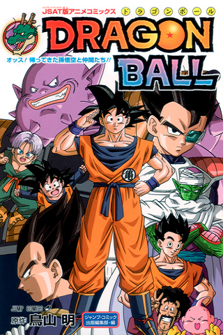 [OFICIAL] Filmes Dragon Ball Z 300yyio