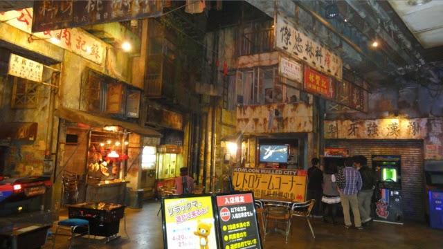 El mejor salón recreativo del mundo Kawasaki%2BWarehouse%2B6