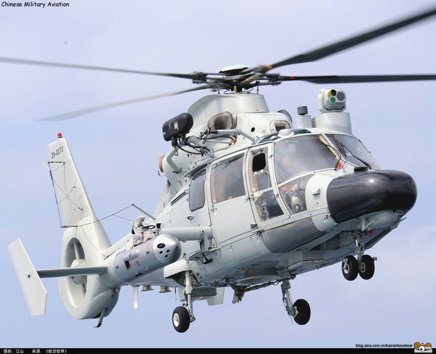 Harbin Z-9 (helicóptero utilitario militar mediano de la República Popular China) Z-9C8
