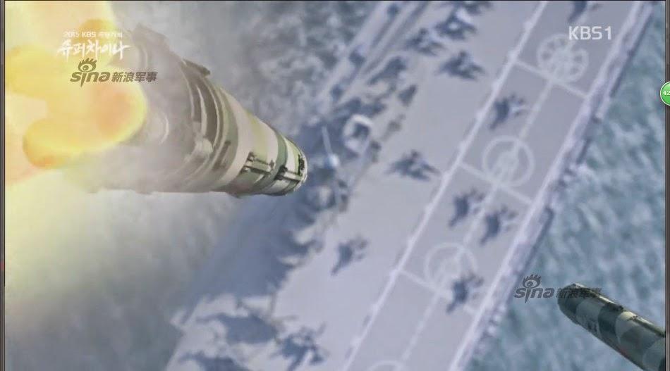 الصواريخ البالستية المضادة للسفن ... بداية العد التنازلي لحاملات الطائرات ؟ Korea%2Bimaginary%2BChina%2BDongfeng%2B21%2Bmissile%2Bgroup%2Bdestroyed%2Bthe%2BIndian%2Baircraft%2Bcarrier%2B9