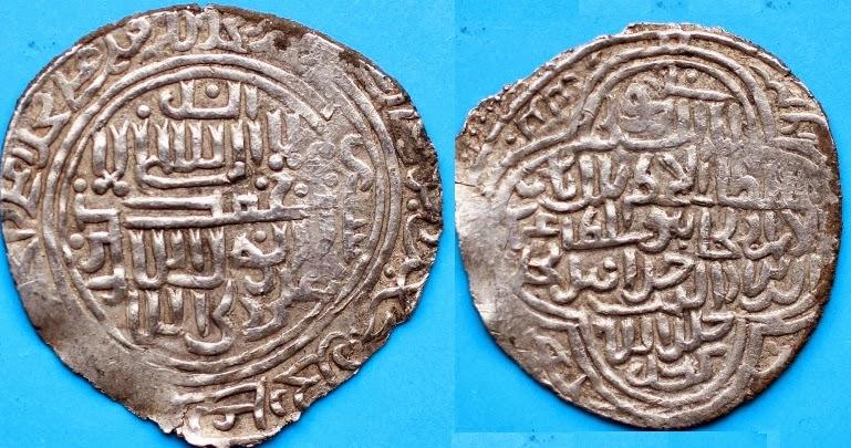 Khan Uljaytu (Muhammad Khodabandeh) 703 a 716 H ; 1304 a 1316 dC. 1111111