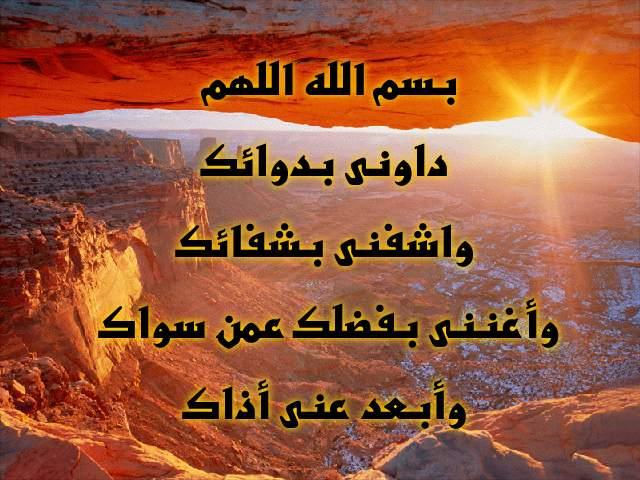 الاذكار للتذكار احاديث عن رَسول الله صلي الله صلي الله عليه وسلم - صفحة 3 Milaiwang8