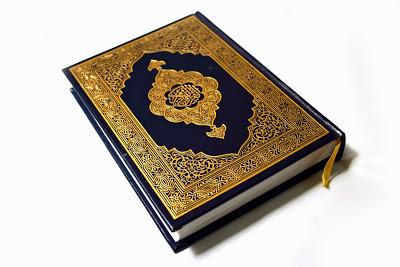 ماذا يحصل لجسدك عندما تقرأ سورة الكهف يوم الجمعة! Qu