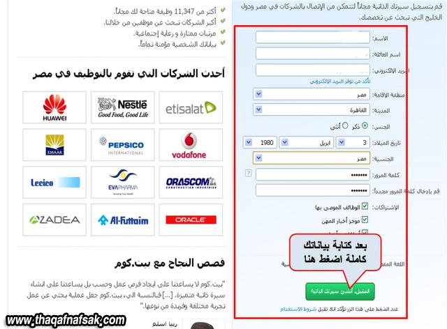 فرصة لإيجاد وظيفة بالجزائر و فرصة العمر للعمل والاقامة بدول الخليج العربي قطر والإمارات وغيرهما Picture1
