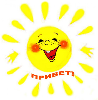 Наша ГОСТИНАЯ  часть2, продолжение)) - Страница 2 45106793-ow_image