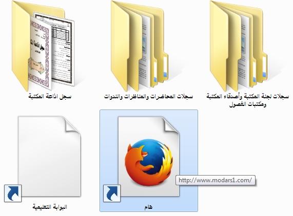سجلات المكتبات و سجلات الصحافة والإعلام 4777