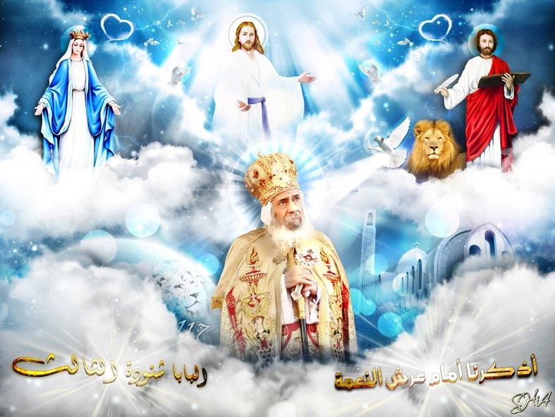 بدءاحتفالات ذكرى رحيل قداسة البابا شنودة 15 مارس 525502_3744018245435_1425618679_3423991_656818302_n