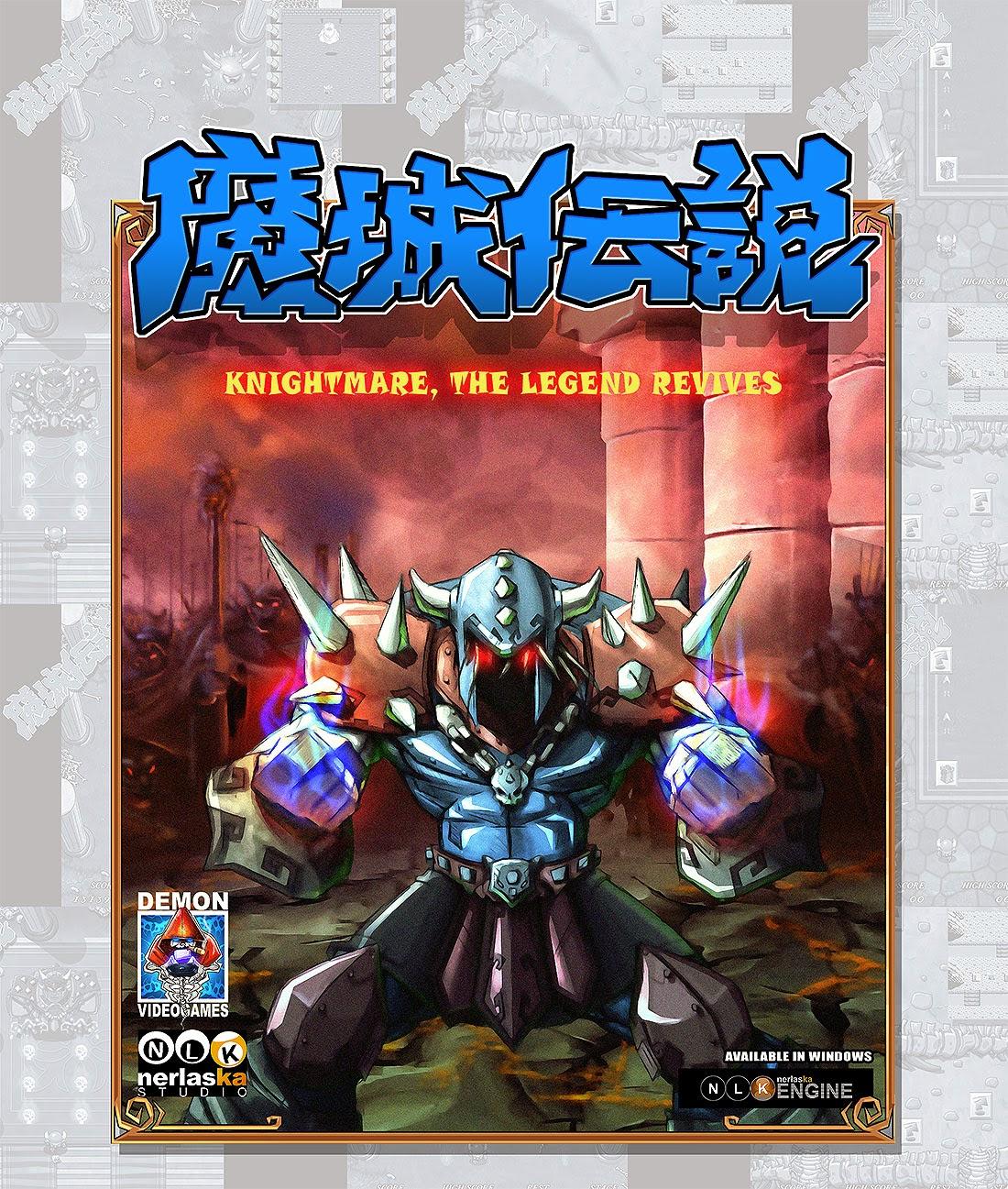 un remake pc pour knightmare 1 konami - terrible et gratuit  Cover_knightmare