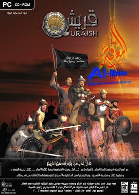 Një lojë arabe Kurejsh Quraish%2B%252801%2529