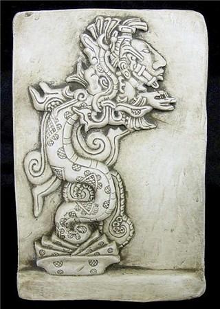 Những bí ẩn về người Maya RA-KUK