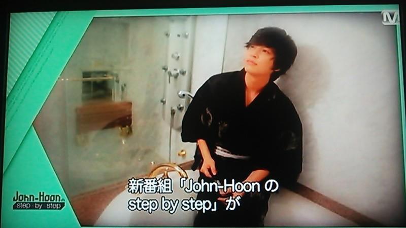programa John-Hoonのstep by step (Paso a paso de John Hoon)  2