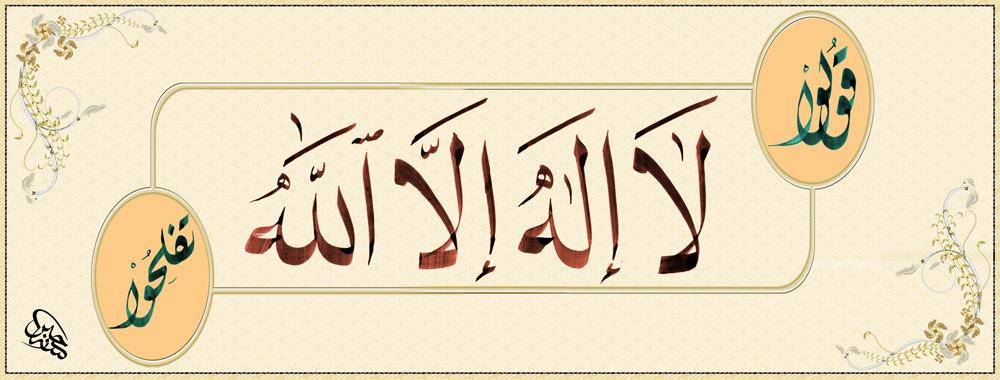اختر بطاقه وسجل حضورك بهااااا Q6178044fe2