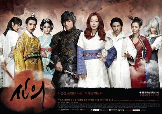 [FIXO] Eu recomendo! Faith-korean-drama1