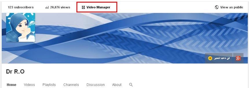 إضافة ملاحظة أو تعليق توضيحى مع رابط على فيديو اليوتيوب  15
