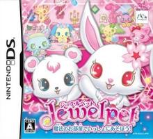 Jewel Pets DS 5468