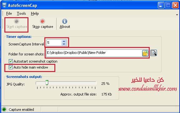 كيفية مراقبة حاسوبك عن طريق Google drive أو Dropbox  AutoscreenCap
