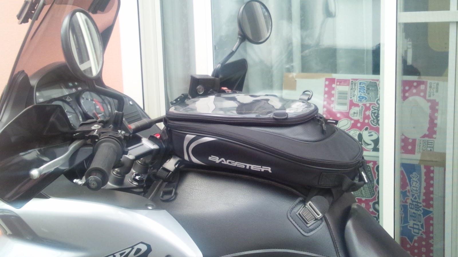 choix sacoche bagster 1200 DSC_0269