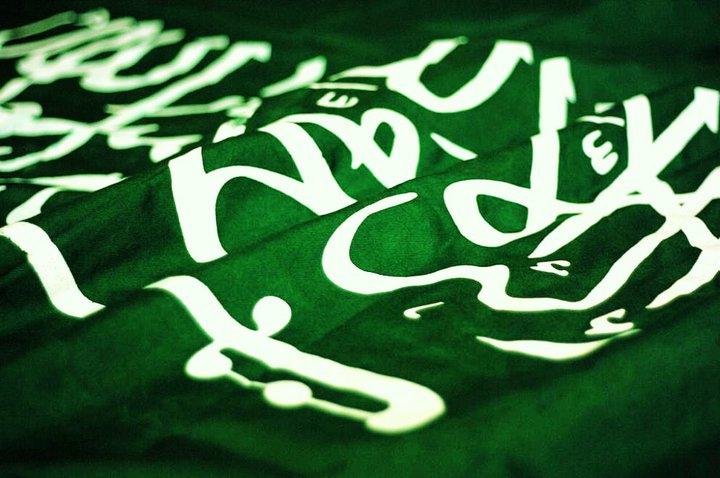 # فك رموز الطائرات الحربية # Saudi-flag%2BGI