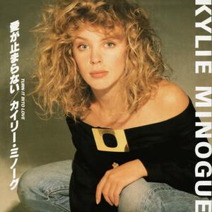 Era > 'Kylie' Turn%2BIt%2BInto%2BLove%2B4