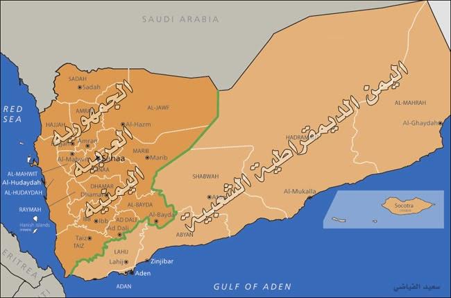 ثورة اليمن 1962 Untitled-2-1-1