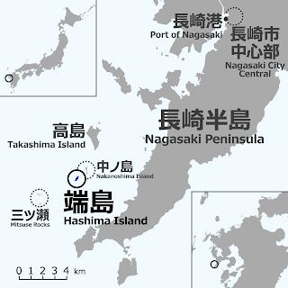 La Isla fantasma de Hashima  Hashima_location_map