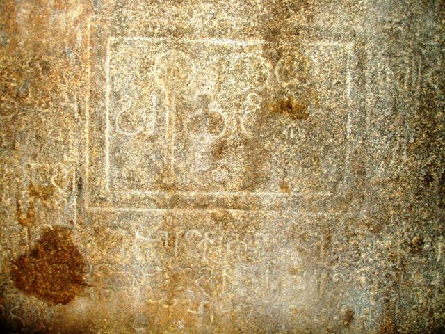 குடுமியான்மலை-கோவில் படங்கள் DSC05008