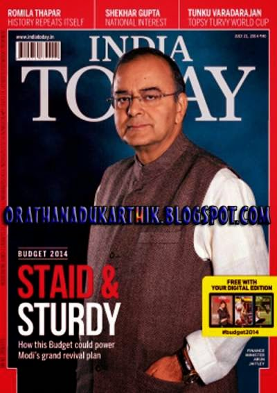 21-7-2014-India Today Magazine PDF இலவசமாக (MEDIAFIRE LINK)  1405535343_IN217__1405607875_2.51.113.23
