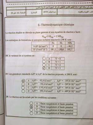 الاختبار الكتابي لولوج المراكز الجهوية - الفيزياء والكيمياء للثانوي التاهيلي 2014  10