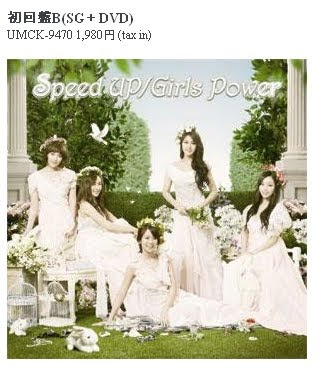 "Kara >> álbum ""Step""[Single ""Speed U/Girl's Power""] - Página 9 SUGP_B"