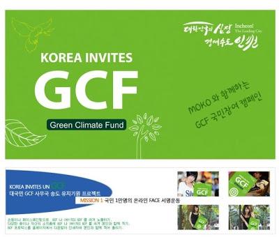 كوريا الجنوبية تستقطب صندوق المناخ الأخضر  1