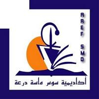 الامتحان الجهوي الموحد لنيل شهادة السلك الاعدادي- مادة الاجتماعيات-دورة يونيو 2011 45a1210