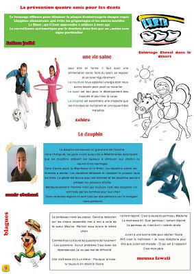 المجلة المدرسية  الواحة جاهزة  للتحميل العدد 7 Template22811