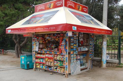 The little Kiosk Tromaktiko