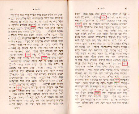 почему нам навязывают бога еврейского? - Страница 2 Tetragram
