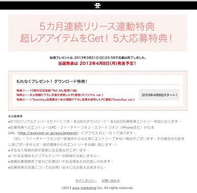 "Ayumi Hamasaki >> minialbum ""Again"" - Página 11 150476_276202389180896_323713121_n"