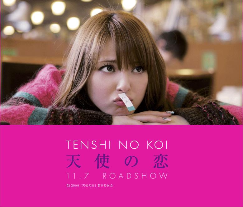 My Rainy Days (2009) Tenshi-no-koi1
