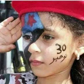 ثورة اليمن 1962 1800490_825255990863961_7743401733163415526_n