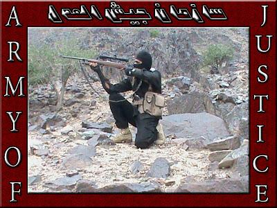 أخبار سريعة ومتجددة بشأن تحركات المجاهدين لتحرير أراضي العرب التي تحتلها إيران JAISHULADL5