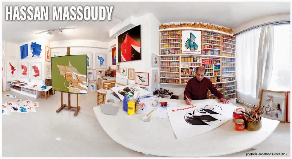 الخطاط حسن المسعود Massoudy_header