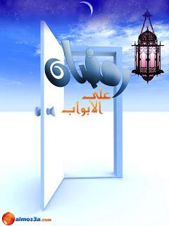كيف تستعد لشهر رمضان ؟ 255768_205833236126525_121033797939803_575819_1369385_n
