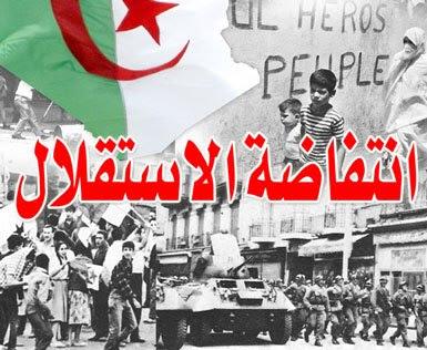 احتفاء بذكرى مظاهرات الـ11 من ديسمبر العام 1960 بمدينة زريبة الوادي 68616_458746400849146_198228553_n