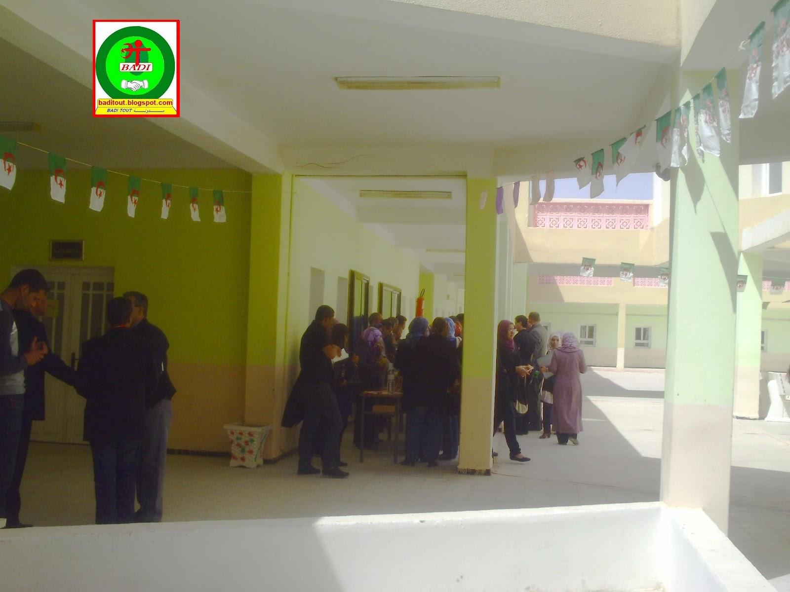 اليوم الدراسي لترقية وتسويق الخضر والفواكه والتوابل  بزريبة الوادي PICT0160