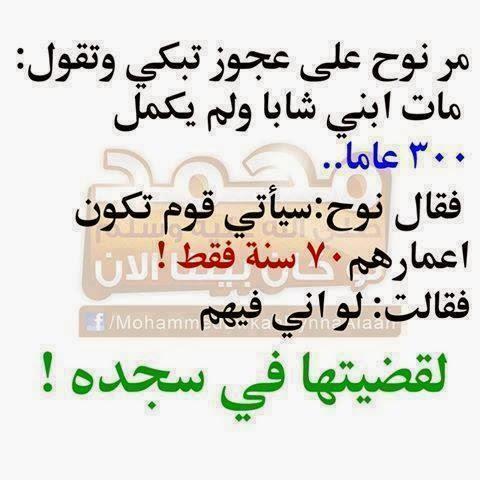 اجمل البوستات والمنشورات الاسلامية للفيس بوك الجزء الاول 300